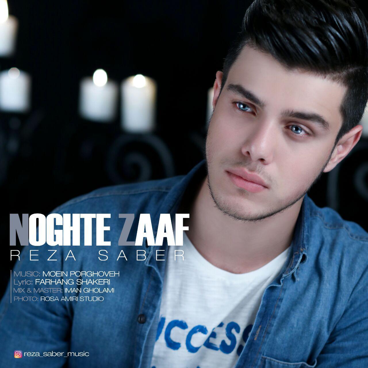 Reza Saber – Noghte Zaaf