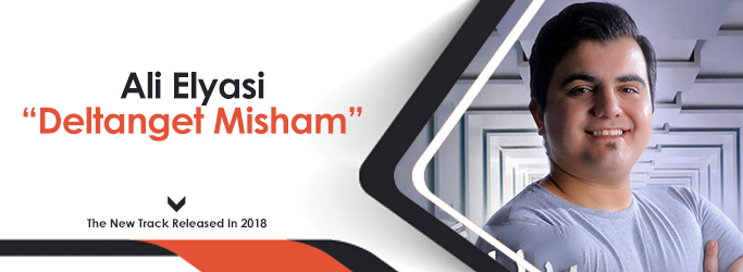 Ali Elyasi Deltanget Misham