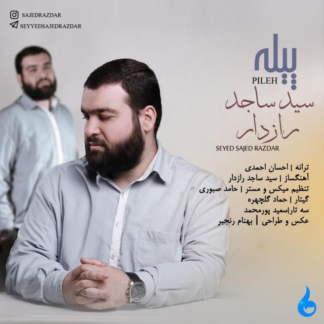 Seyed Sajed Razdar – Pileh