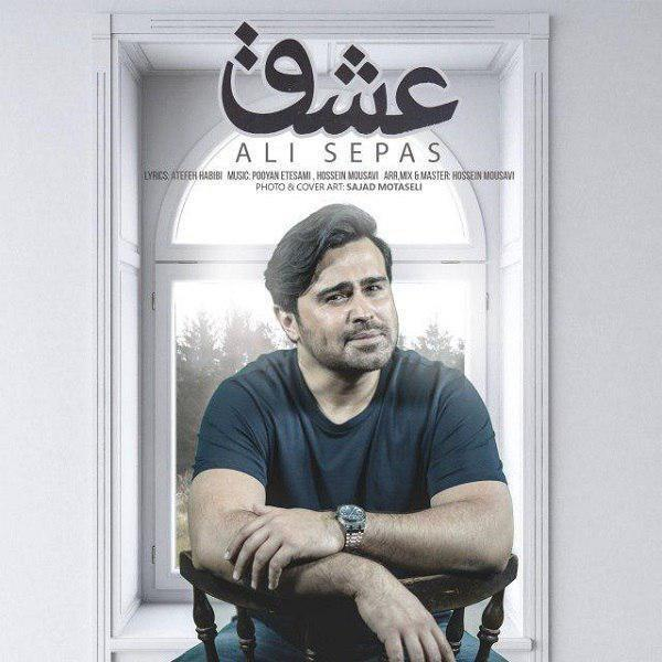 Ali Sepas – Eshgh