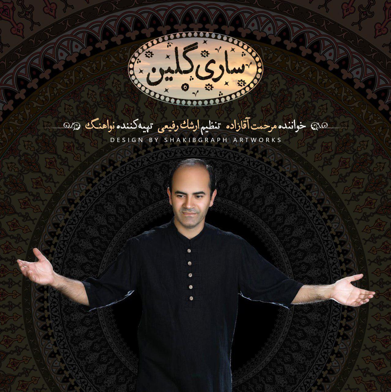 Marhamat Aghazadeh – Sari Galin