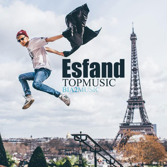 Top Music – Esfand 1396