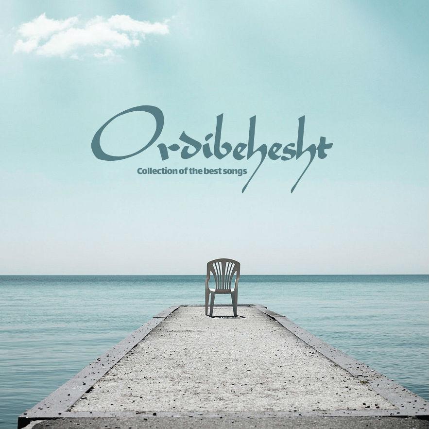 Top Music – Ordibehesht 1397
