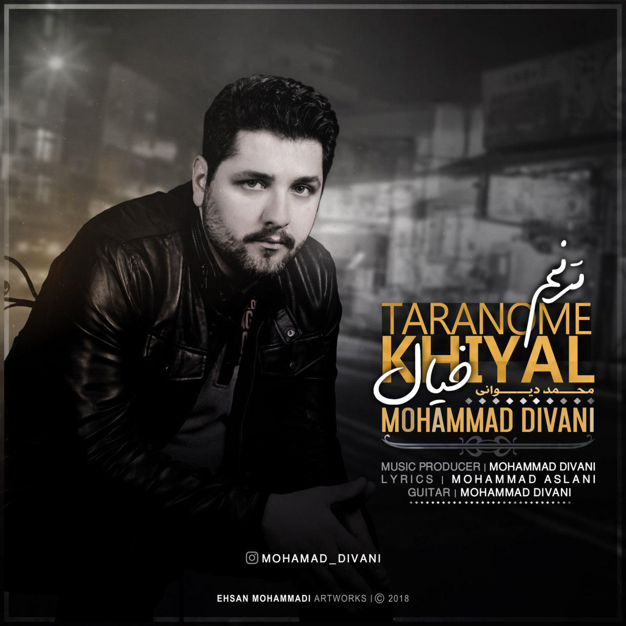 Mohammad Divani – Taranome Khiyal