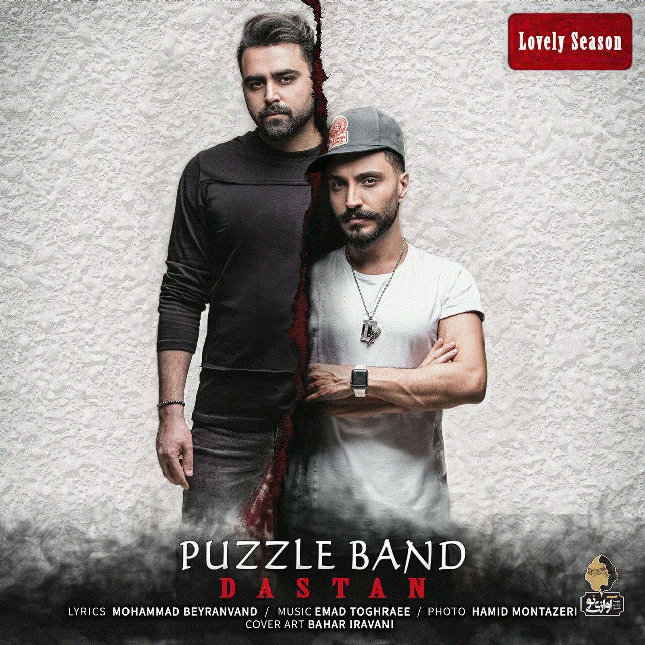 Puzzle Band – Dastan