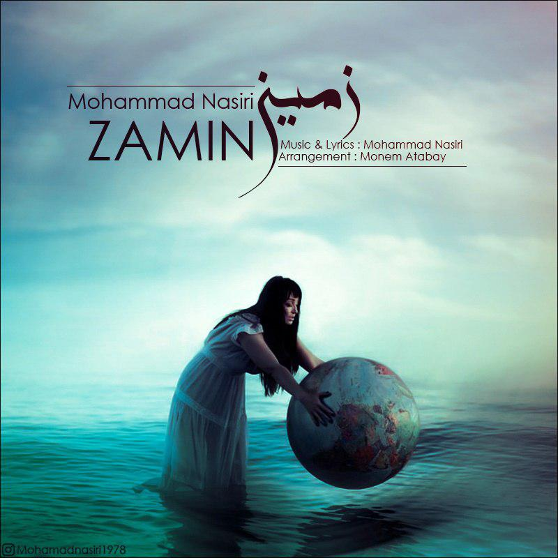 Mohammad Nasiri – Zamin