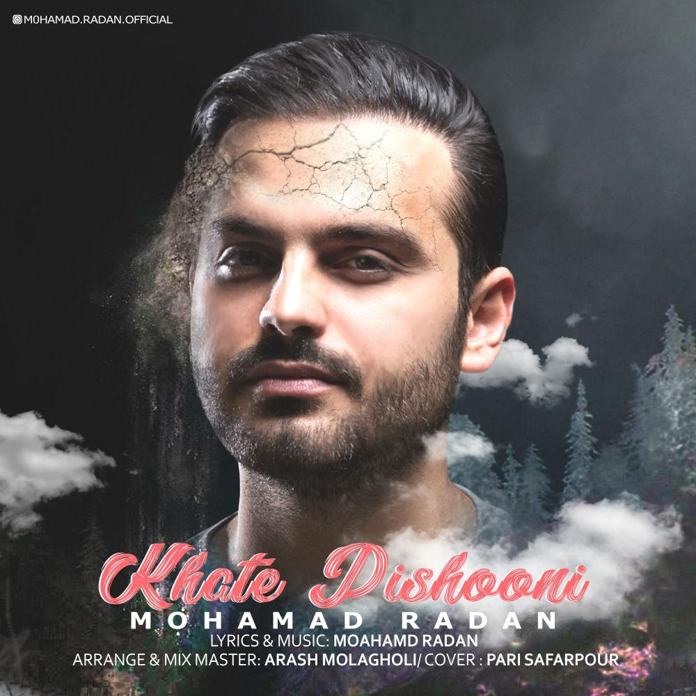 Mohamad Radan – Khate Pishooni