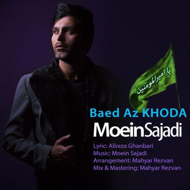 Moein Sajadi – Baed As Khoda