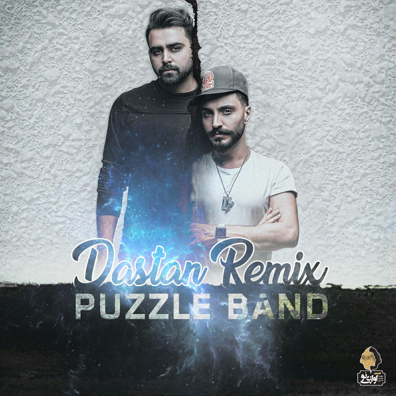 Puzzle Band – Dastan (Remix)