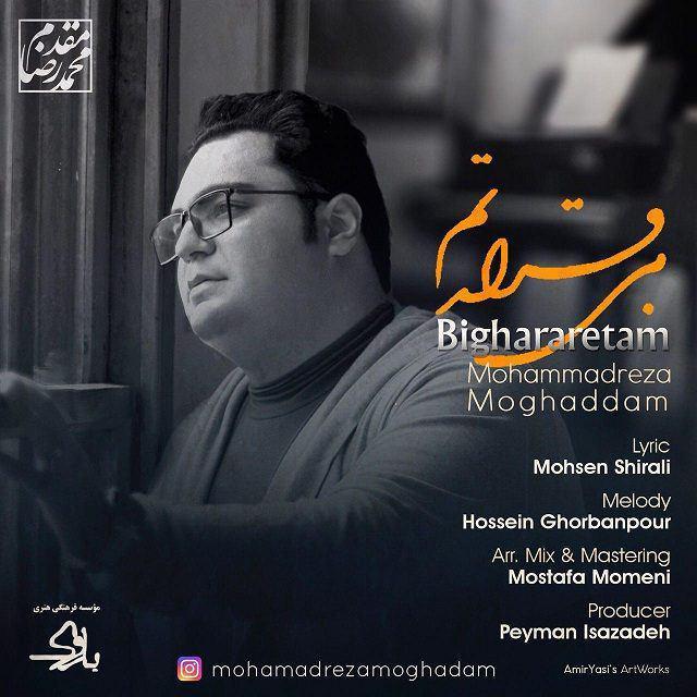 Mohammadreza Moghaddam – Bighararetam