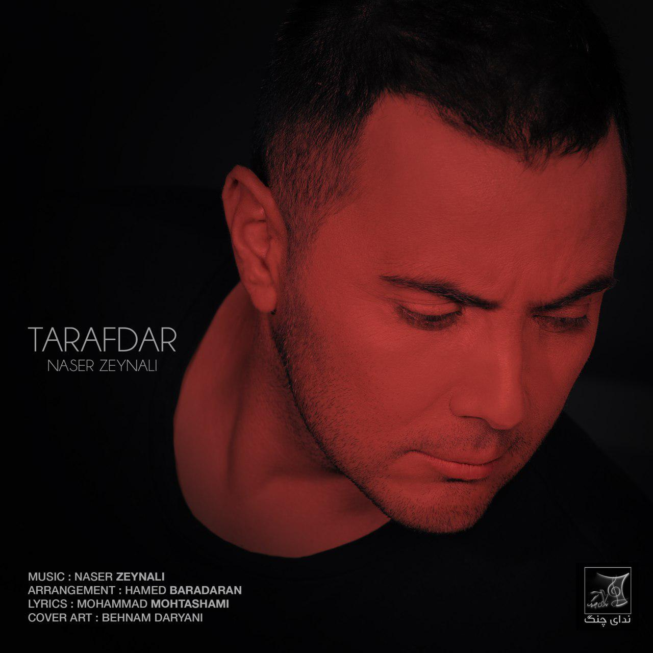 Naser Zeynali – Tarafdar