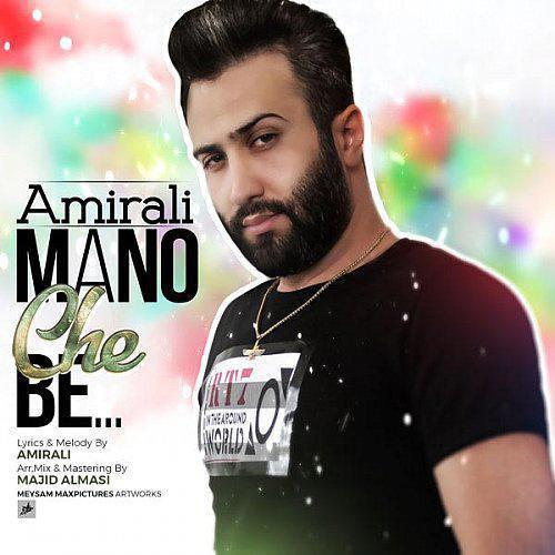 Amir Ali – Mano Che Be
