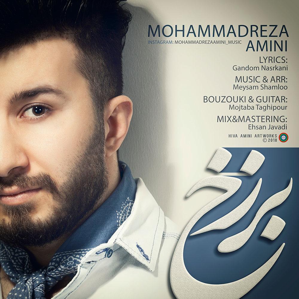 Mohammadreza Amini – Barzakh