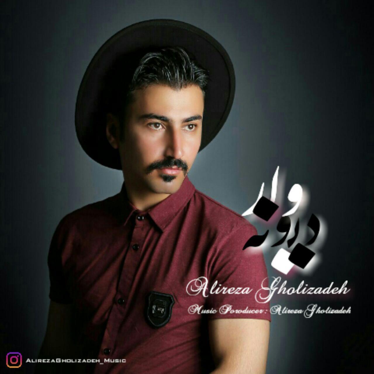 Alireza Gholizadeh – Divoonevar