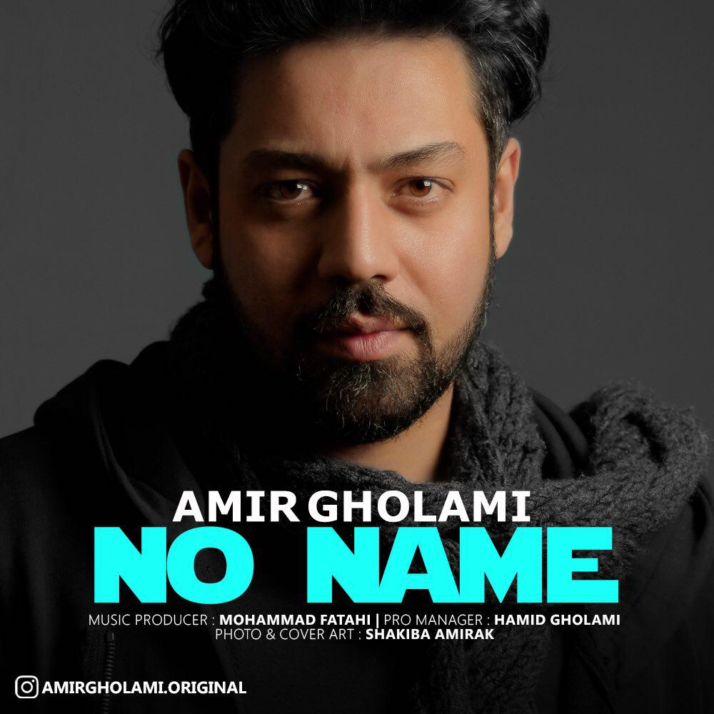 Amir Gholami – No Name