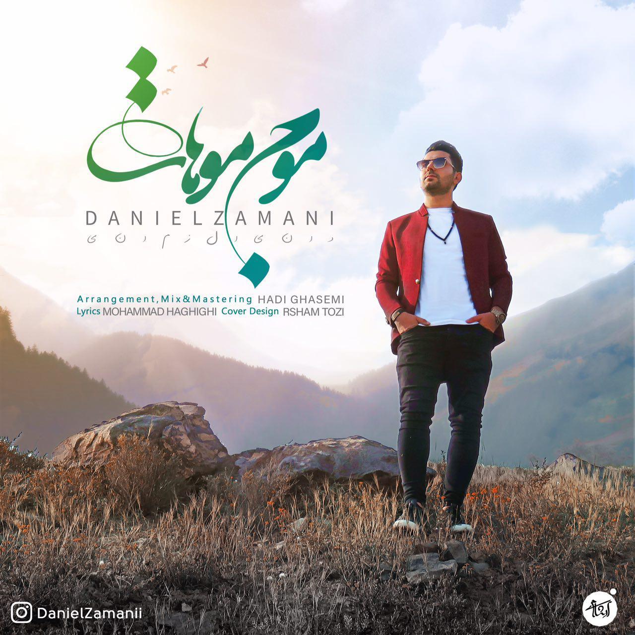Daniel Zamani – Moje Mohat