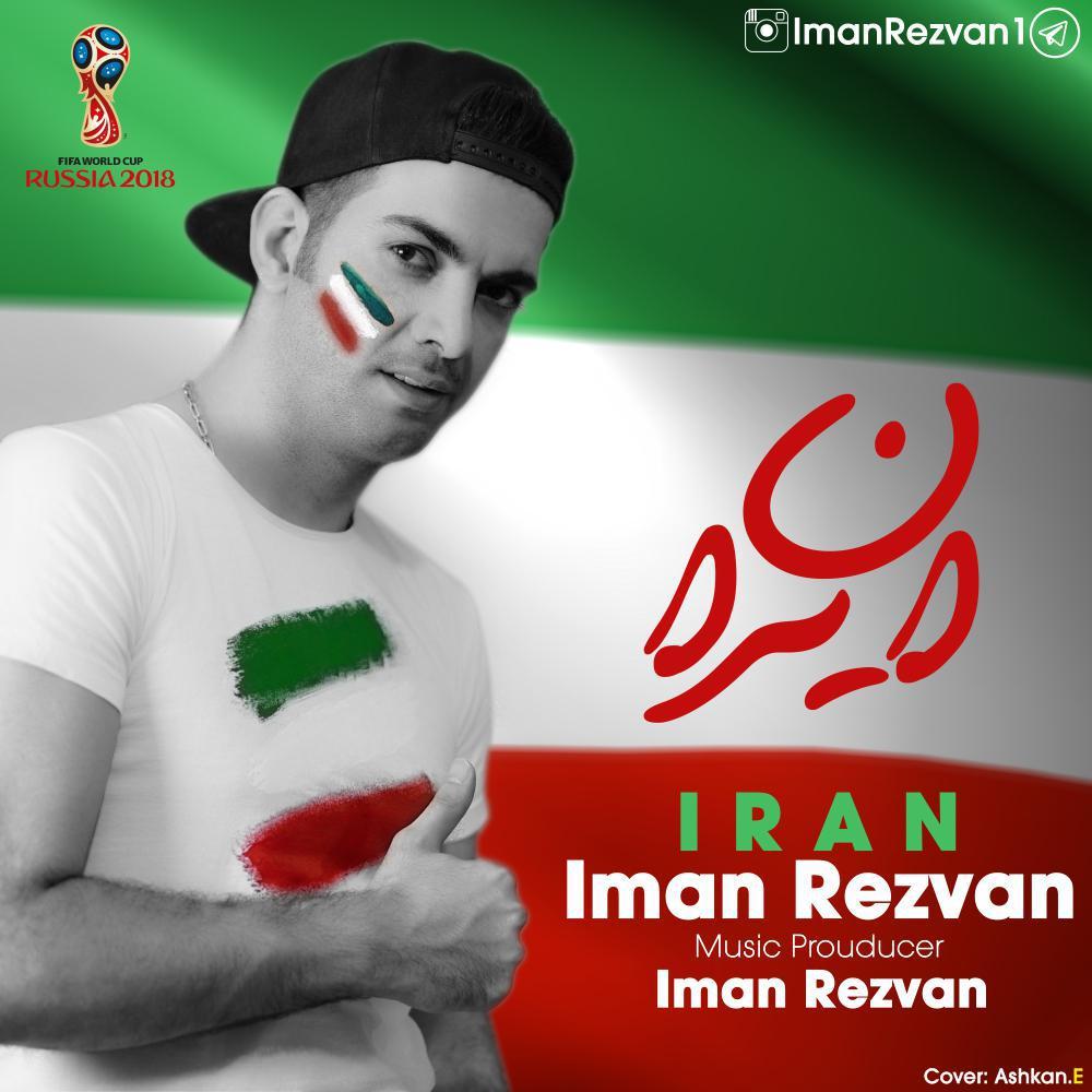 Iman Rezvan – Iran