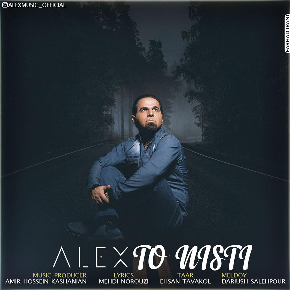 Alex – To Nisti