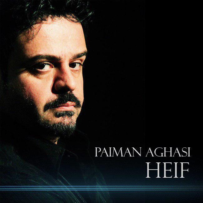 Paiman Aghasi – Heif