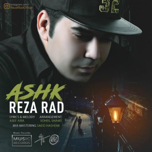 Reza Rad – Ashk