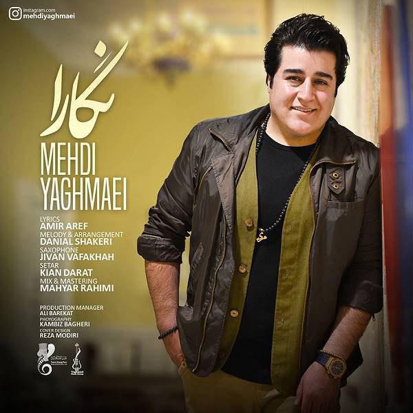 Mehdi Yaghmaei – Negara