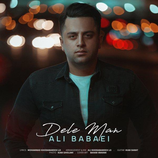 Ali Babaei – Dele Man