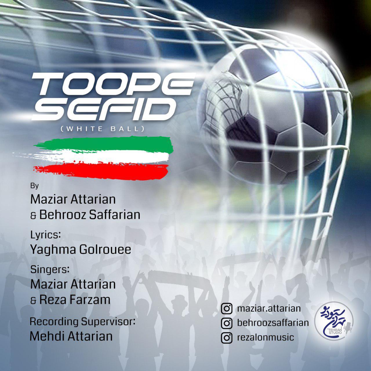 Maziar Attarian – Toope Sefid (Ft Behrooz Saffarian)