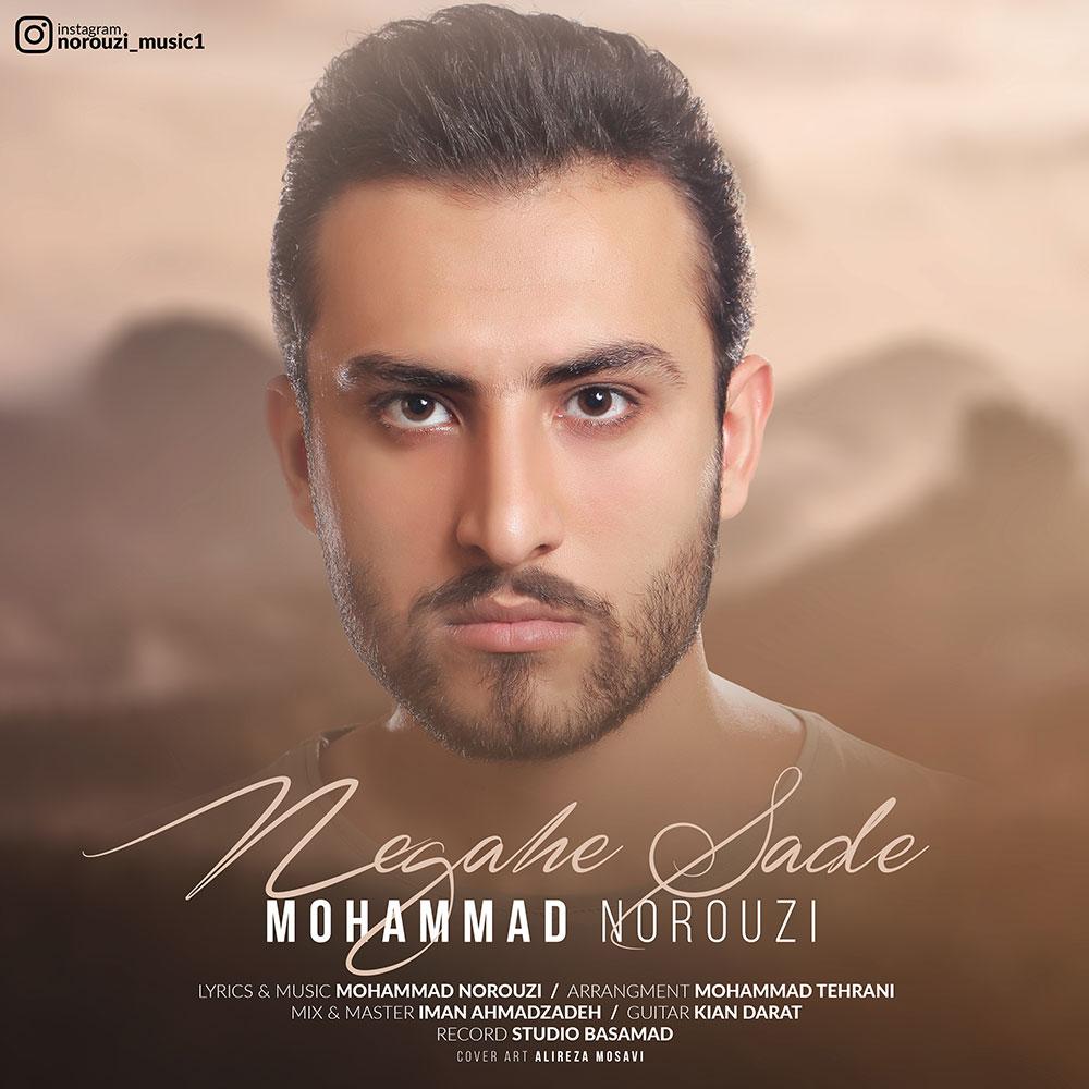 Mohammad Norouzi – Negahe Sadeh