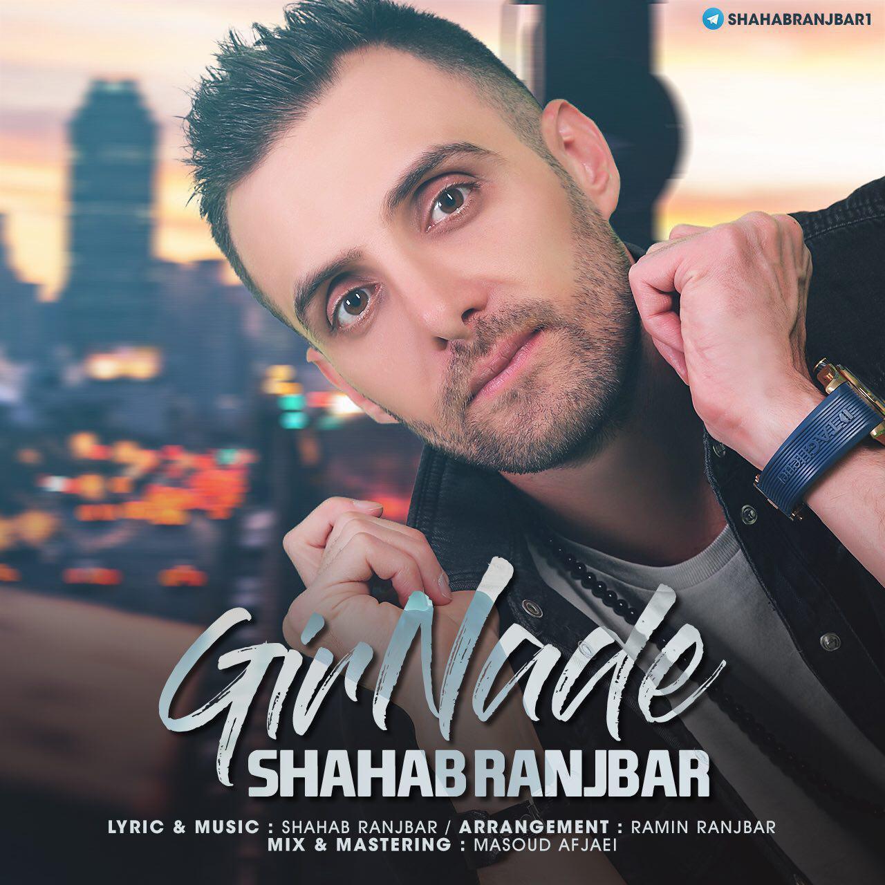 Shahab Ranjbar – Gir Nade