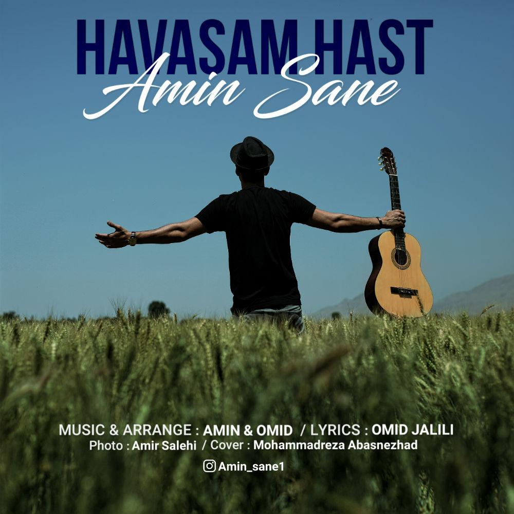 Amin Sane – Havasam Hast