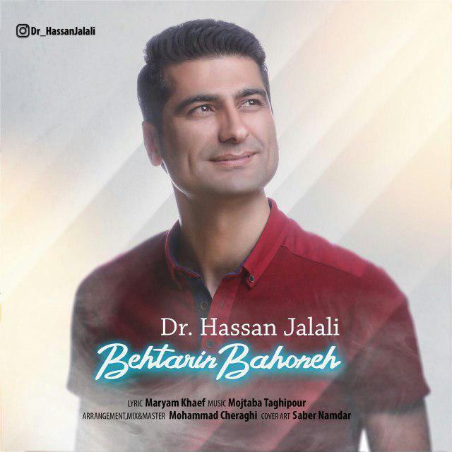 Hassan Jalali – Behtarin Bahoneh