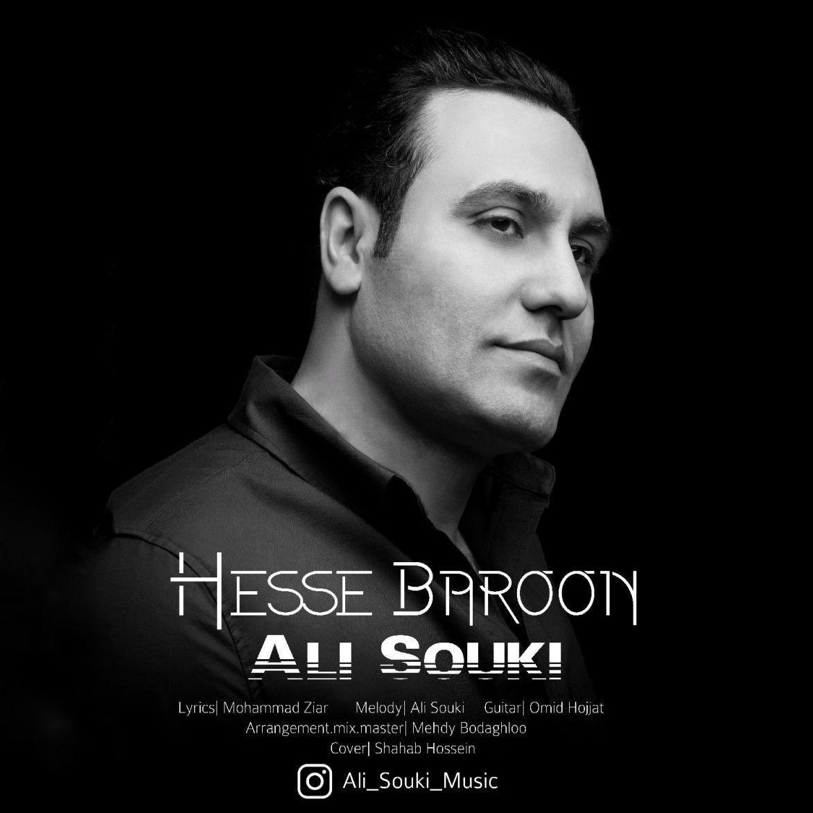 Ali Souki – Hesse Baroon