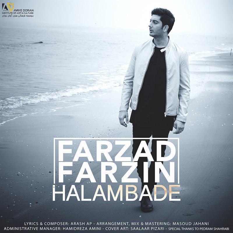 Farzad Farzin – Halam Bade