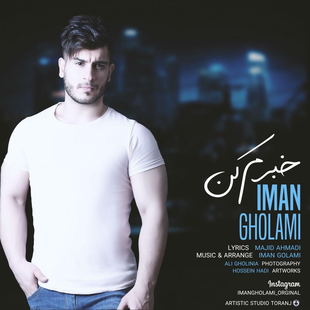 Iman Gholami – Khabaram Kon