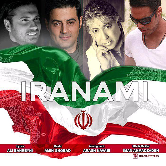 Hamid Asghari – Iranami