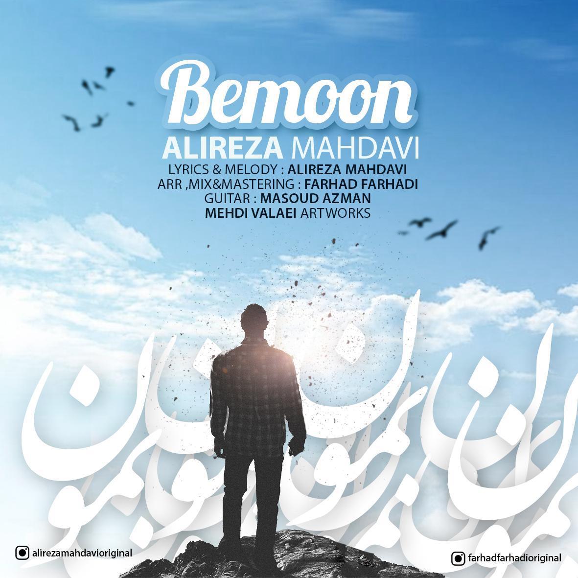 Alireza Mahdavi – Bemoon