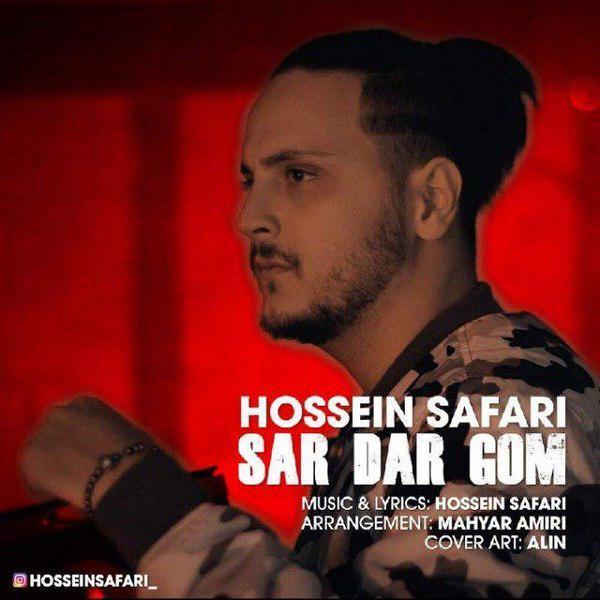 Hossein Safari – Sardargom