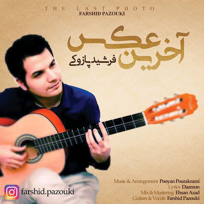 Farshid Pazouki – Akse Akhar