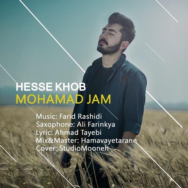 Mohammad Jam – Hesse Khoob