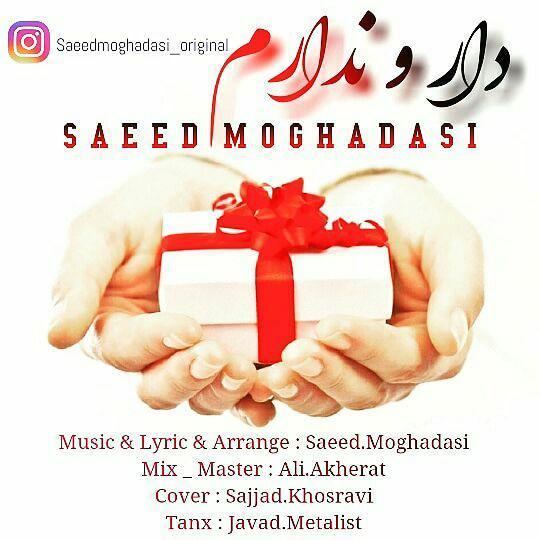 Saeed Moghadasi – Dar o Nadaram