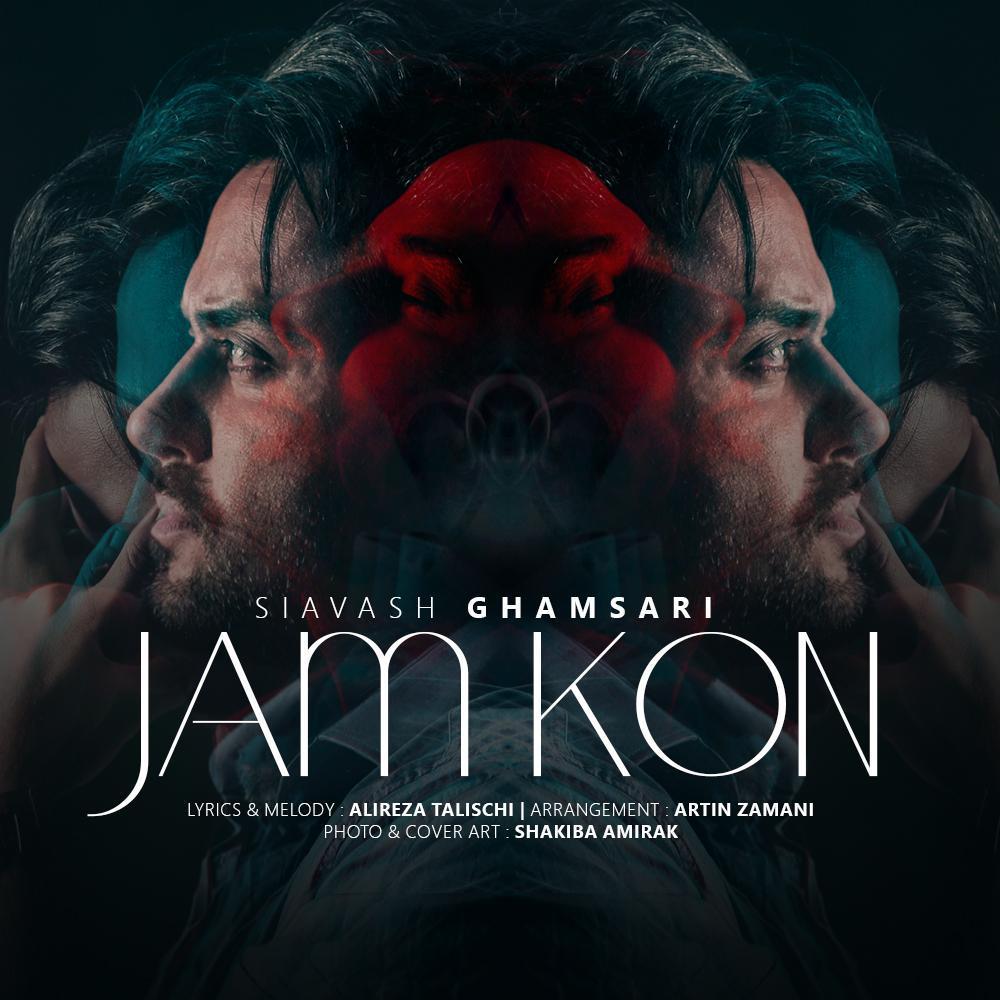 Siavash Ghamsari – Jam Kon
