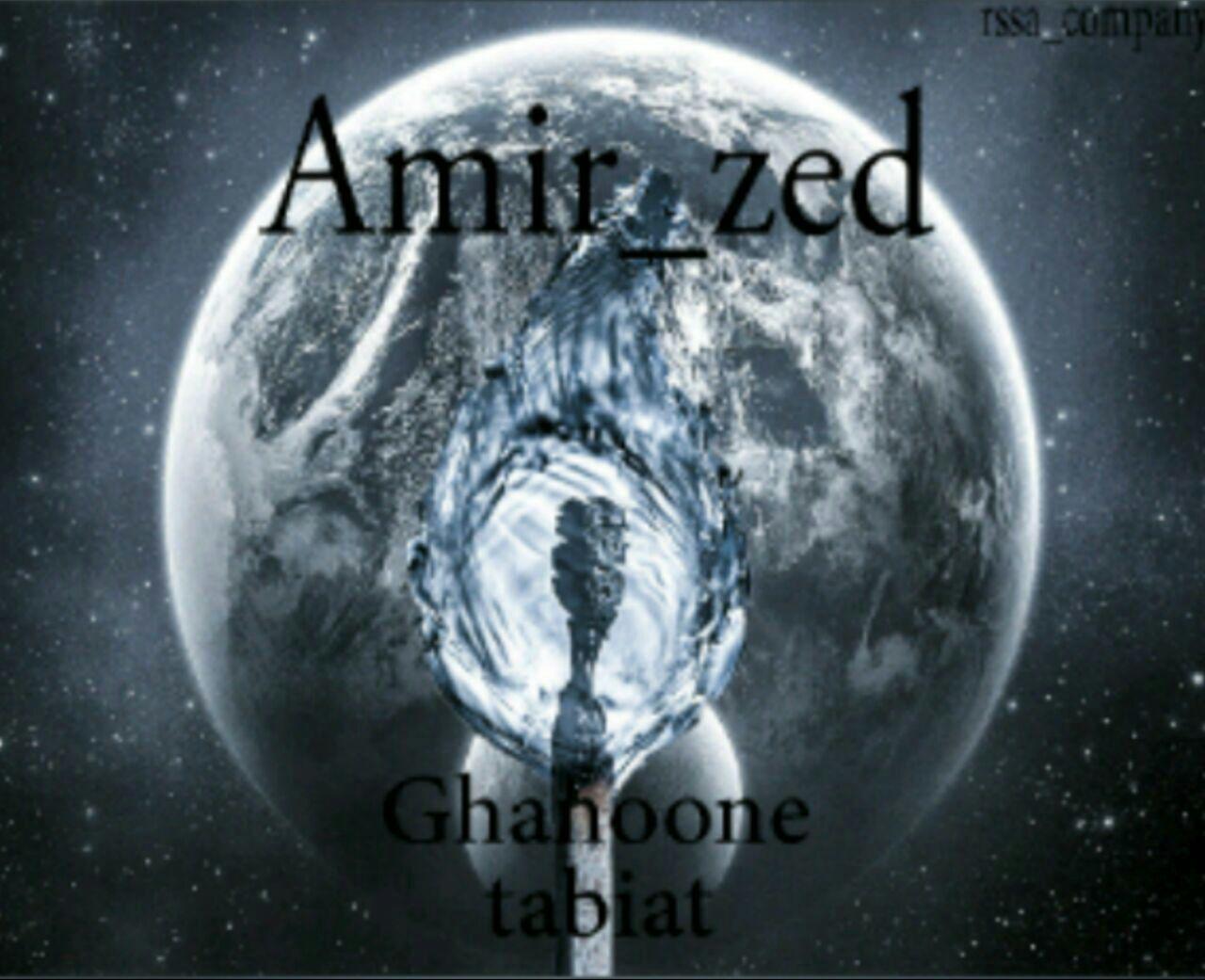 Amir Zed – Ghanoone Tabiat