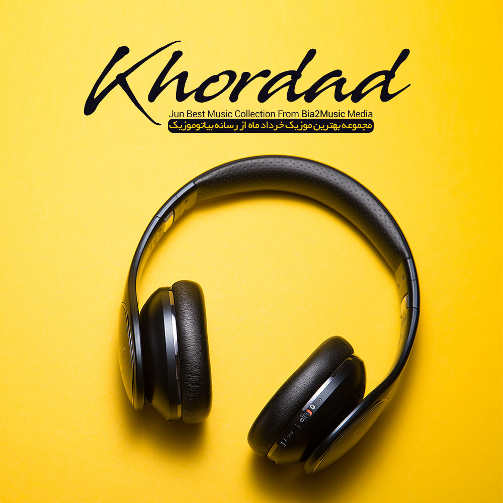 Top Music – Khordad 1397
