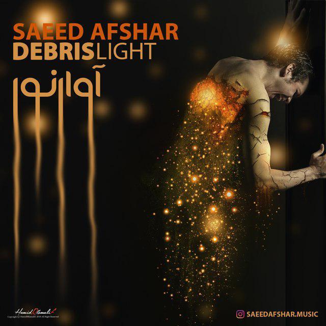 Saeed Afshar – Debris Light