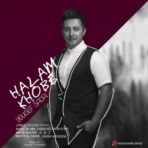 Yousef Sadri – Halam Khobe