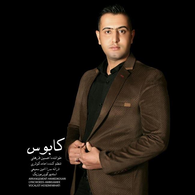 Hossein Farhati – Kaboos
