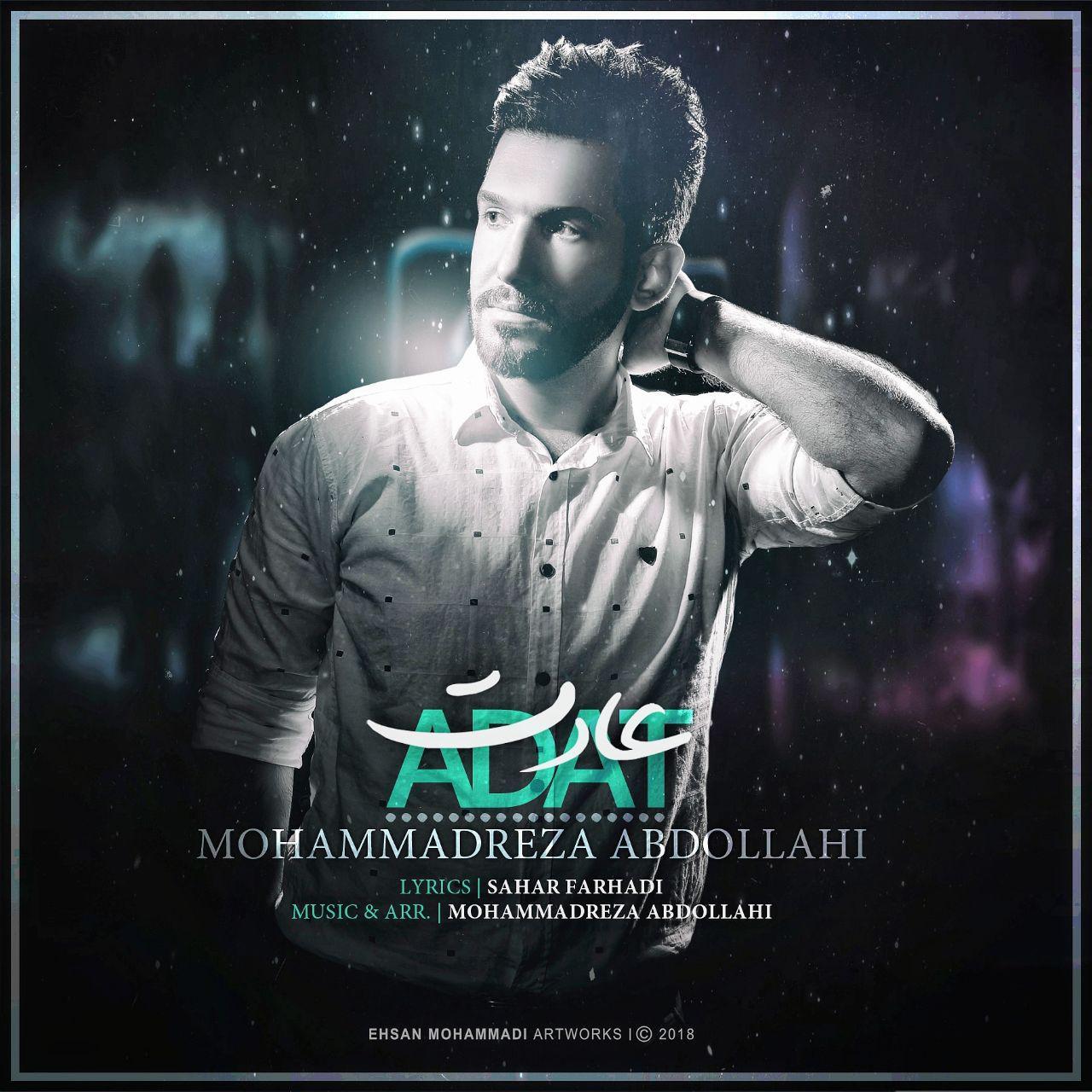 Mohammadreza Abdollahi – Adat