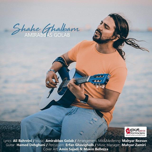 Amirabbas Golab – Shahe Ghalbam