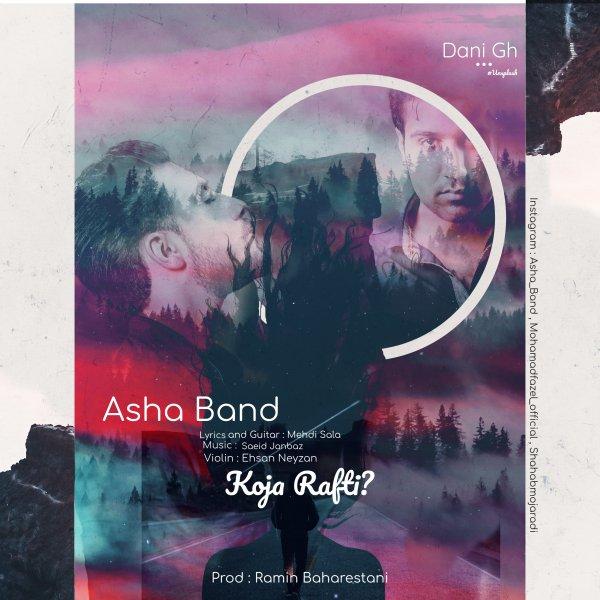 Asha Band – Koja Rafti