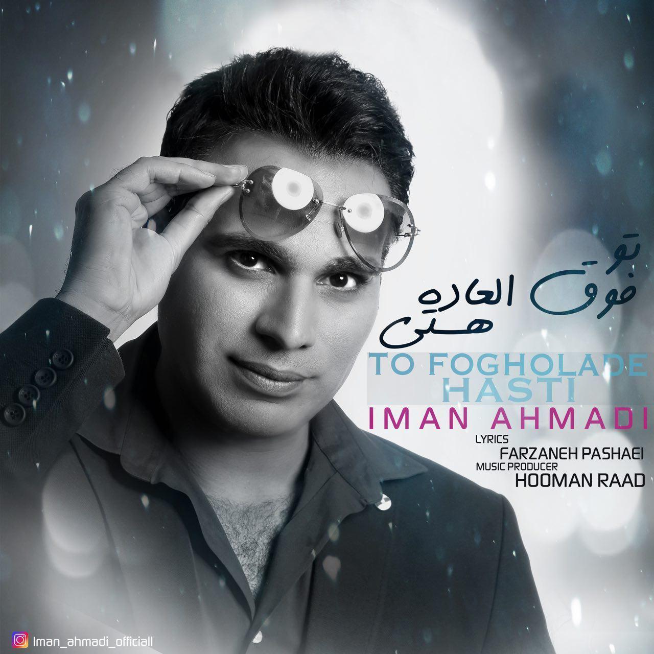 Iman Ahmadi – To Fogholade Hasti